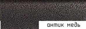 Порог держатель ПД 01 Антик медь, 0.9м