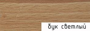 Порог держатель ПДд 01 Бук светлый, 0.9м