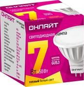 Лампа светодиодная ОНЛАЙТ 71 640 ОLL-MR16-7-230-3K-GU5.3