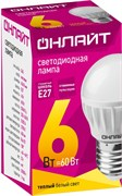 Лампа светодиодная ОНЛАЙТ 71 645 ОLL-G45-6-230-2.7K-E27