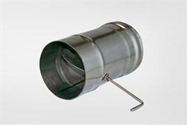Задвижка ( шибер нержавеющая сталь 0.5мм) диаметр 130 поворотная
