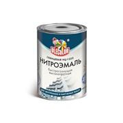 """Эмаль НЦ-132 голубая 0,7кг """"Олеколор"""""""