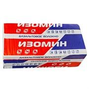 Утеплитель базальтовая минеральная вата ИЗОМИН ЛАЙТ-25 1200x600x100мм, упаковка - 4 шт. (2,88м2/0,288м3)