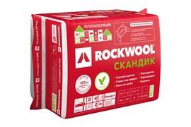 Утеплитель минеральная вата ROCKWOOL ЛайтБаттс Скандик 50x600x800мм, 12 шт. в упаковке (5,76 м2/0,288 м3)