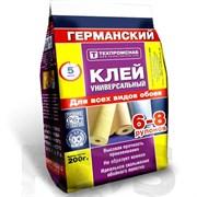 Клей обойный ГЕРМАНСКИЙ универсальный, 200г, упаковка пакет