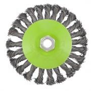 Щётка для углошлифовальной машины УШМ, 125мм, М14, тарелка, витая проволока, СИБРТЕХ