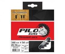 Диск пильный по ламинату и алюминию 160х20/16мм, 54 зуба, Pilorama