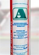 Пленка/мембрана гидропароизоляционная Еврокрон А, 1.5x20м, 70г/м2, рулон 30м2