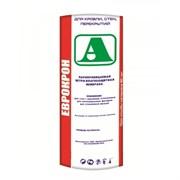 Пленка/мембрана гидропароизоляционная Еврокрон А, 1.5x20м, 70г/м2, рулон 60м2