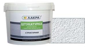 Штукатурка декоративная структурная ЛАКРА с эффектом зернистости, акриловая вододисперсионная, белая, 15кг