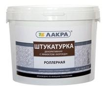 Штукатурка декоративная роллерная ЛАКРА с эффектом Короеда, акриловая вододисперсионная, белая, 15кг