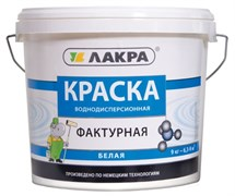 Краска декоративная фактурная ЛАКРА, акриловая вододисперсионная, белая, 9кг