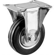 Колесо неповоротное ЗУБР Профессионал, диаметр 100мм, грузоподъемность 70кг, резина/металл, игольчатый подшипник