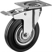 Колесо поворотное c тормозом ЗУБР Профессионал, диаметр 100мм, грузоподъемность 70кг, резина/металл, игольчатый подшипник