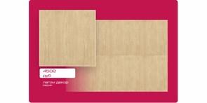 Плитка  потолочная экструзионная Лагом декор Формат 4502, 50x50см, пенополистирол, дуб светлый, упаковка 8шт. (2м2)
