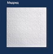 Плитка  потолочная штампованная Солид Мадрид, 50x50см, белая, упаковка 8шт. (2м2)