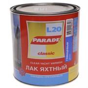 Лак яхтный PARADE алкидно-уретановый, 0.75л, глянцевый