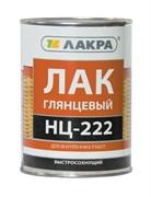 Лак для внутренних работ Лакра НЦ-222, глянцевый, 0.7кг