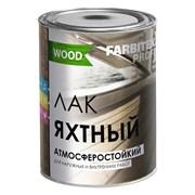 Лак яхтный FARBITEX Profi/Фарбитекс Профи, алкидный, глянцевый, 0.8л