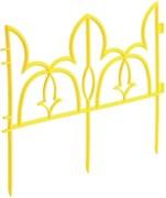 Заборчик декоративный «Лилия» желтый 3м*190мм