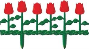 Заборчик ограждение «Цветник №1» 6 секций/ 3.72метра 620*290мм М613 Тюльпан