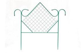 Заборчик садово-парковый «Ромбик» 0,9 м х 5 м