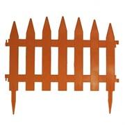 Заборчик «Солнечный сад» 7секций