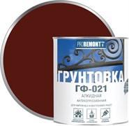Грунтовка по ржавчине ГФ-021 PROREMONTT, алкидная, 0.9кг, красно-коричневая