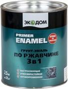 Грунт-эмаль по ржавчине 3в1 ЭкоДом, алкидная, полуматовая, 2.5кг, коричневый