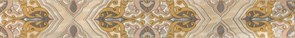 Бордюр Антарес 3/Antares 3 264463 6x45см, для плитки настенной керамической облицовочной, глянцевый, бежевый, орнамент вензель