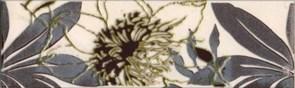 Бордюр Лиана 1 274961 7x25см, для плитки настенной керамической облицовочной, глянцевый, бежевый с рисунком листья