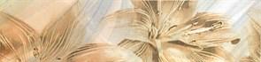 Бордюр Бланко 1 276661 6x25см, для плитки настенной керамической облицовочной, глянцевый,бежевый с рисунком цветы