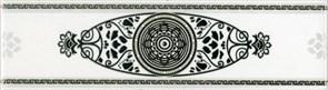 Бордюр Цезарь 1 272571 7.1x25мм, для плитки настенной керамической облицовочной, глянцевый, серый с орнаментом