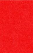 Плитка настенная керамическая облицовочная Ресса 121543, 25x40см, матовая, красная код кожу