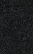 Плитка настенная керамическая облицовочная Ресса 121593, 25x40см, матовая, черная код кожу
