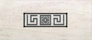 Плитка настенная керамическая декоративная облицовочная Декор Шампань 2/Champan 2 334861, 20x45см, матовая, бежевая с орнаментом