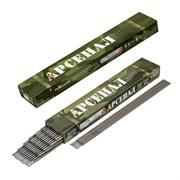 Электрод МР-3 АРС Э-46 Арсенал для ручной дуговой сварки, 4x450мм, упаковка 1кг