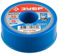 Лента фторопластового уплотнительного материала (фум-лента) Зубр Мастер для уплотнения резьбовых соединений и фитингов, 0.1x25ммx15м, 0.40г/см3
