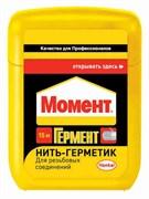 Нить-герметик (фум-нить) Момент Гермент для резьбовых соединений трубопровода на газ и воду, 15м
