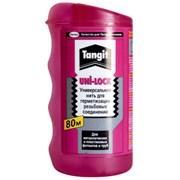 Нить-герметик (фум-нить) Тангит Уни-Лок для резьбовых соединений трубопровода на газ и воду, 80м