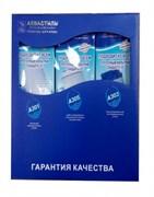 Картридж Аквастиль HAX-3 для трехступенчатого фильтра, LUX, для водопроводной воды, комплект