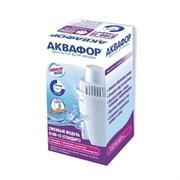 Картридж (кассета) Аквафор В-100-15 для фильтра-кувшина