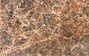Плитка настенная керамическая облицовочная Империал 123763, 25x40мм, глянцевая, коричневая