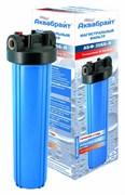 Фильтр магистральный Аквабрайт АБФ-20 ББ-Л, для холодной воды, полипропиленовый