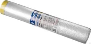 Пленка ЗУБР Профессионал укрывная защитная, 2400ммx20м, 10мкм, с клейкой лентой, прозрачная