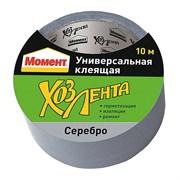 Лента клеящая (скотч) ХозЛента МОМЕНТ, 48ммx10м, универсальная, серебряная