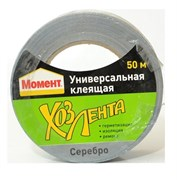 Лента клеящая (скотч) ХозЛента МОМЕНТ, 48ммx50м, универсальная, серебряная