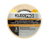 Лента/скотч KLEO PRO для крепления картин, рамок и декоративных бордюров, 19ммx5м, клейкая, двусторонняя, вспененная основа, желтая