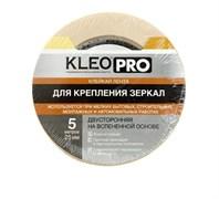 Лента/скотч KLEO PRO для крепления зеркал, 25ммx5м, клейкая, двусторонняя, желтая