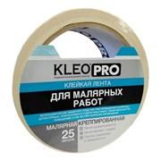 Лента/скотч малярная KLEO PRO, 48ммx25м, клейкая, креппированная, белая